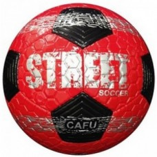 Мяч футбольный RE:FLEX Street Ball EMBOSSED